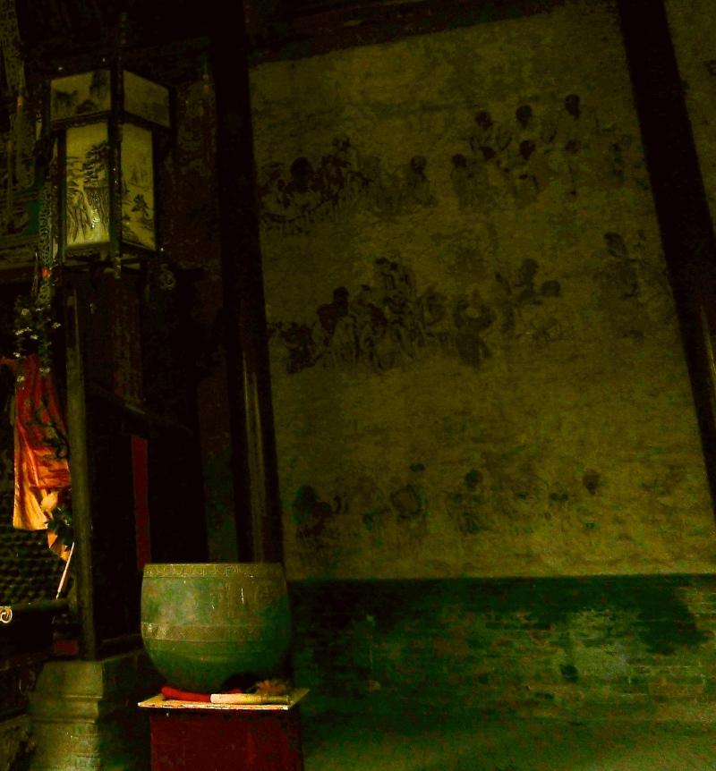 prayerbowl